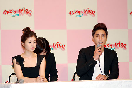 Is kim hyun joong dating jung so min